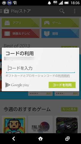 GooglePlayCard07