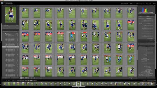 AdobeLightroom3Special3