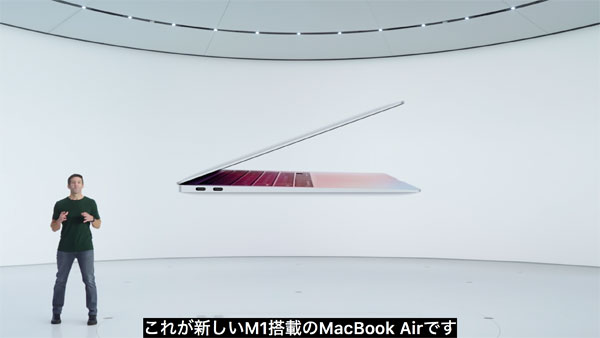 AppleSiliconMacEvent02