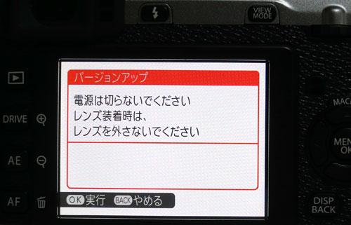 X-E1_FirmwareUpdate20130625_06