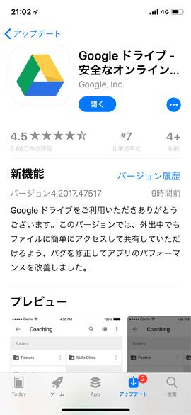 AppStoreVersionHistory06A