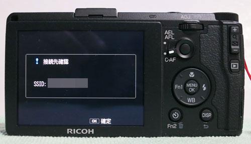 NewGR50