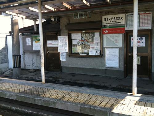 YurutetsuOsakaEvent03