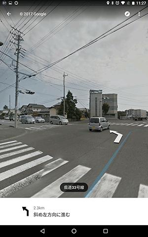 GoogleMaps201705T