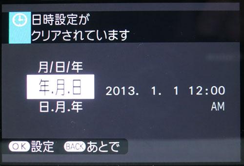 X-E2_FirmwareUpdate20131219F