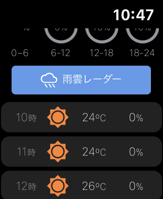 AppleWatch_5Apps16YTenki1