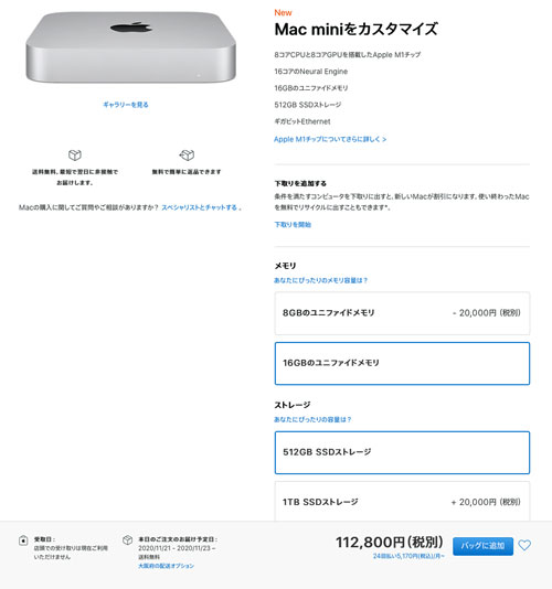 AppleSiliconMacEvent14
