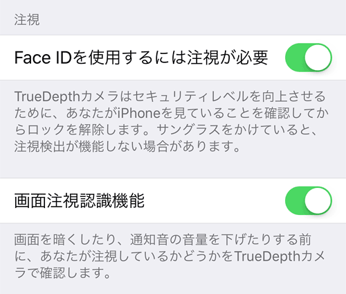 FaceID20180207D