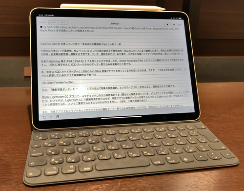 iPadPro2018_27