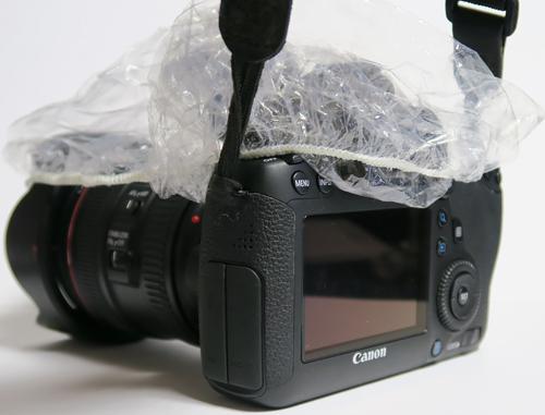 CameraRainGoods15
