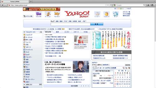 Maximizer11_Firefox2