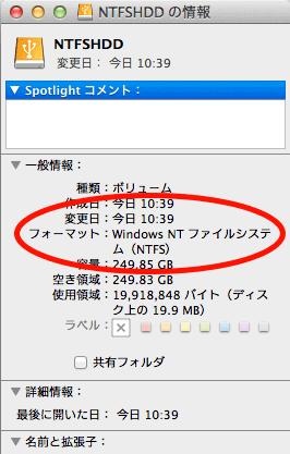 NTFSforMac_Seagate01