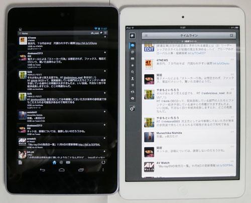 iPadmini_vs_Nexus7_12