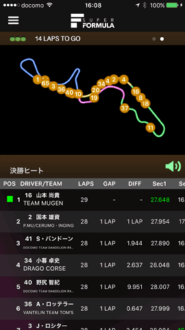 SUPERFORMULAapp3