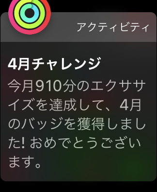 AppleWatch_5Apps22