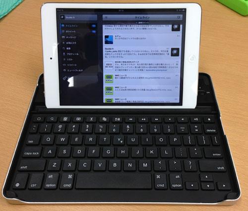 iPadmini_TK700_01