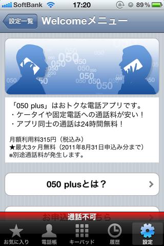 050plus01