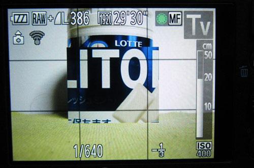 PowerShotS100Item11