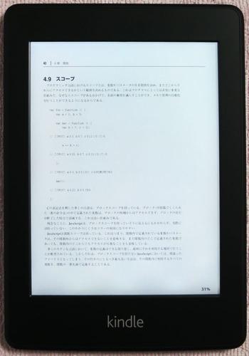 Kindle_Paperwhite20
