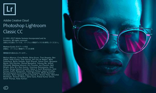 NewLightroomCC20171019C