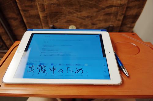 mazec_iPad13