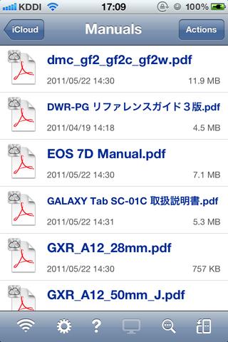 GoodReader_iCloud08_iPhoneUploaded