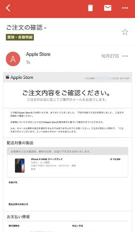 iPhoneX_Buy2Receive3