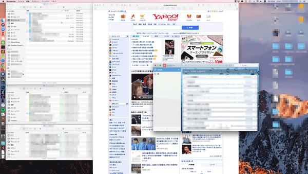 ExtSSD_to_iMac2010_15