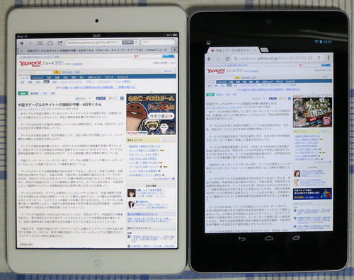 iPadmini_vs_Nexus7_10