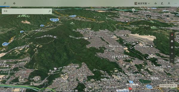 AppleMap24_Satelite3DMicrosoftMap