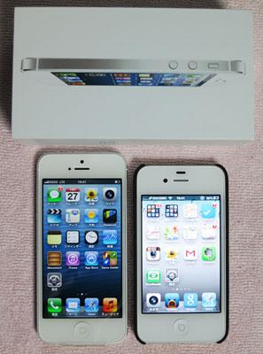 iPhone5Again1