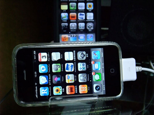 iPhone 3GS with epik case - CLEAR 1
