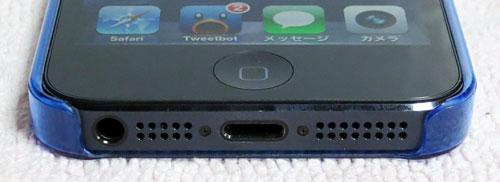 iPhone5Case_NeoHybridEX09