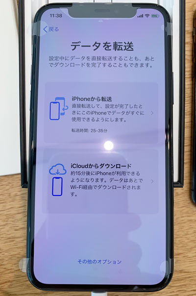 iPhone11Pro24