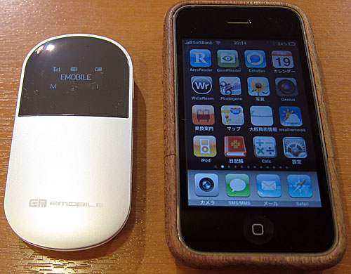 PocketWiFi with iPhone