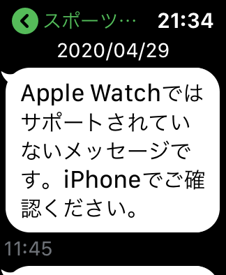 AppleWatch_5Apps19Line2