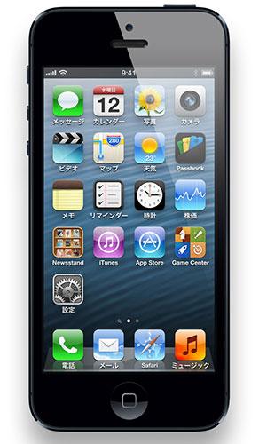 iPhone5_Release2