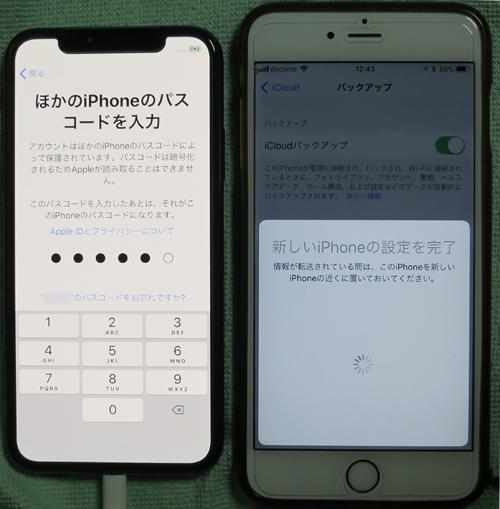 iPhone2iPhone3
