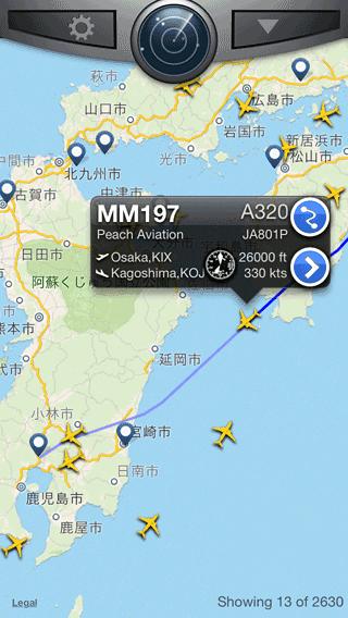 Flightrader24_11