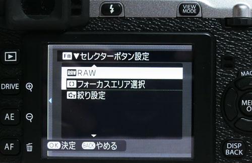 X-E1_FirmwareUpdate20130625_13