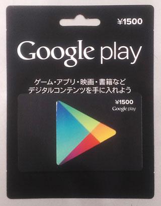 GooglePlayCard02
