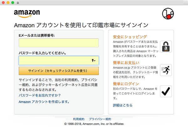 AmazonPay02