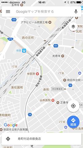 GoogleMaps201705Ecycle