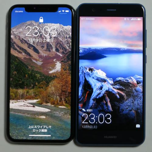 P10lite14iPhoneX