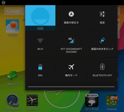 Nexus7_2013LTE11