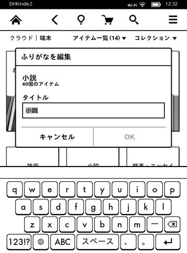 KindlePaperwhite2013FW542_07