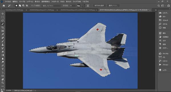 PhotoshopCC202006_06