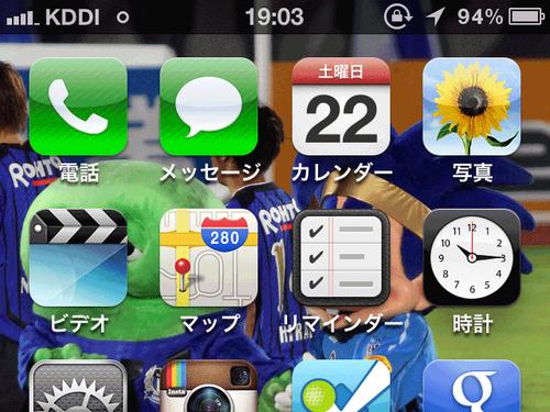 iPhone4S_11