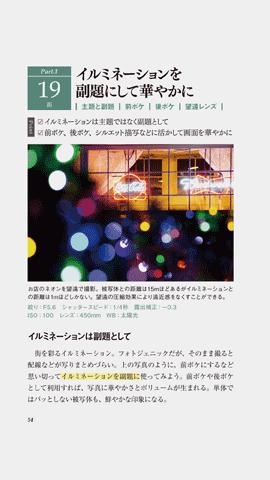 iPhone6sPlus51