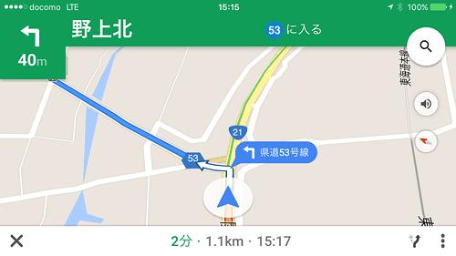 iPhoneCarNavi82